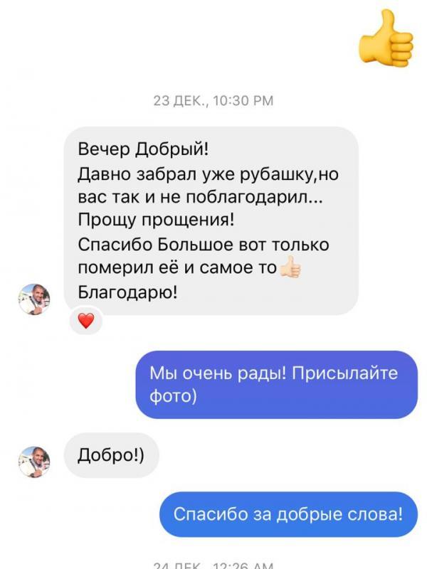 Gorokhov - Георгий Маркин - Студия дизайнерской одежды