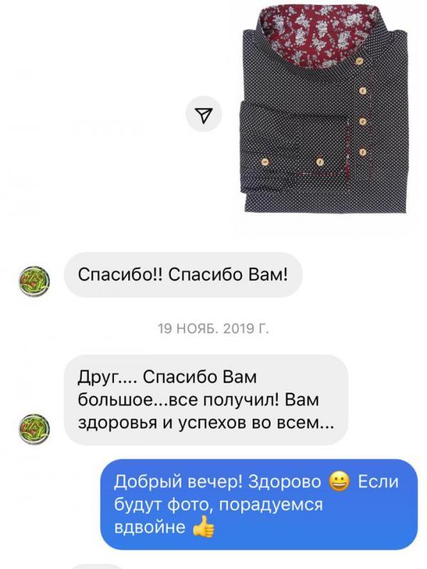 Павло - Георгий Маркин - Студия дизайнерской одежды