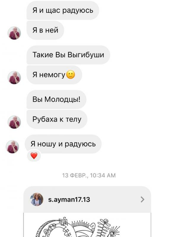Sviatoslav Presniakov - Георгий Маркин - Студия дизайнерской одежды