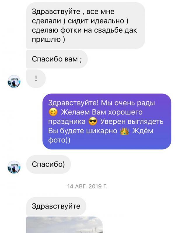Egor Ttopynin - Георгий Маркин - Студия дизайнерской одежды