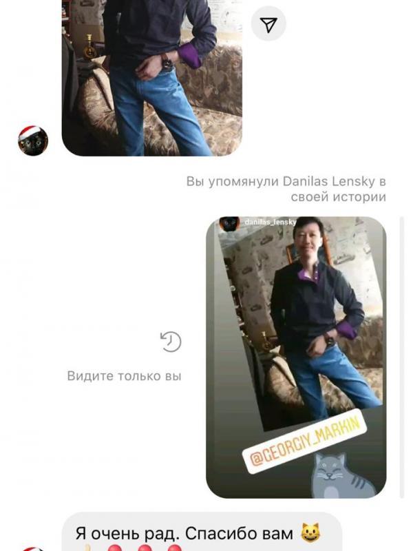 Danilas Lensky - Георгий Маркин - Студия дизайнерской одежды