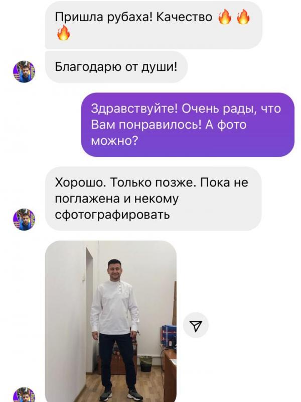 Eldersport - Георгий Маркин - Студия дизайнерской одежды