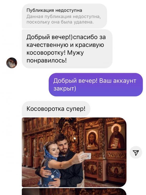 Марья Донских - Георгий Маркин - Студия дизайнерской одежды