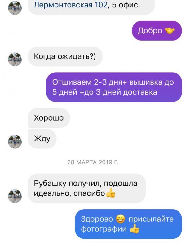 Vladimir Skilkov - Георгий Маркин - Студия дизайнерской одежды