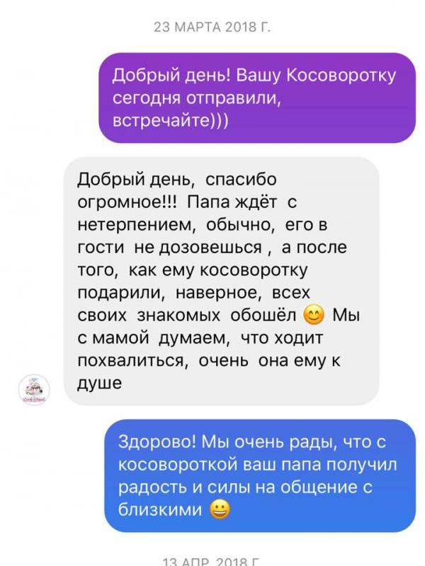 Софья - Георгий Маркин - Студия дизайнерской одежды