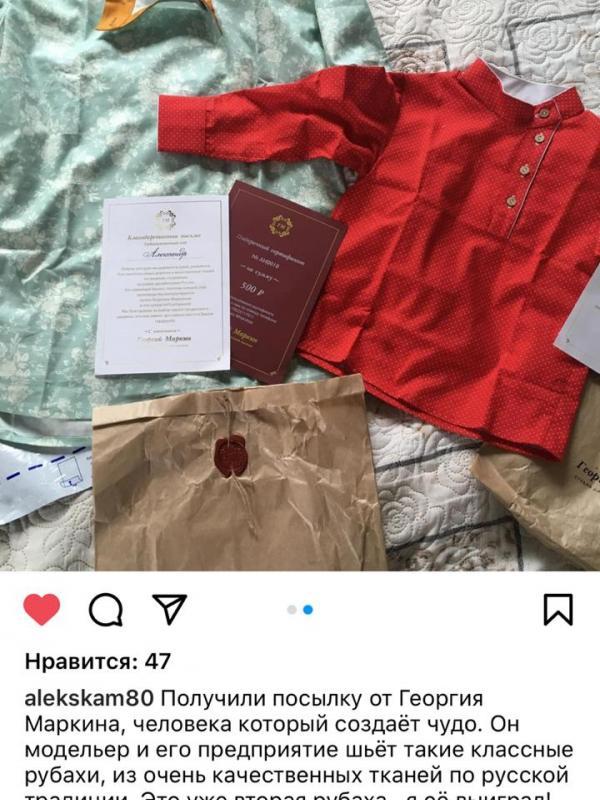Alekskam - Георгий Маркин - Студия дизайнерской одежды